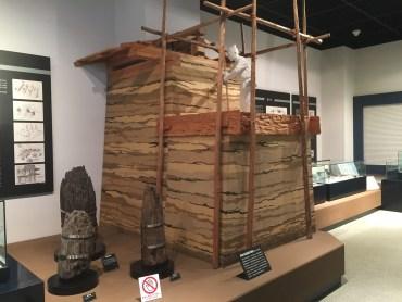奥州市埋蔵文化財調査センター