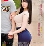 ロリ爆乳女優「夢乃あいか」のプライベートガチセックスを盗撮