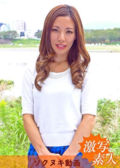 【三十路】応募素人妻 涼香さん 36歳