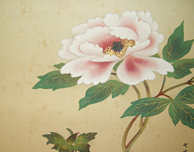 SS 40061 Japanese Peony Flowers Vintage Flower And