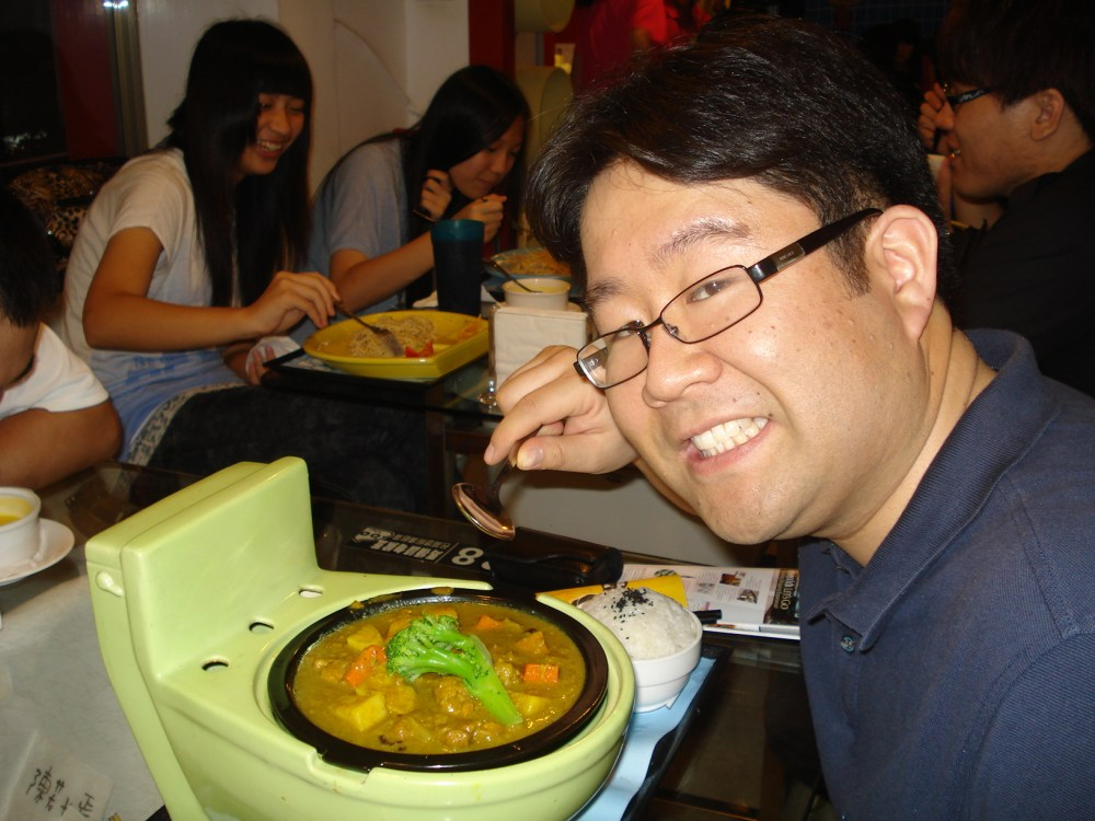 Jyunbugspeaks in Taiwan: Wacky wonderful foods of Taiwan: Modern Toilet (2/6)