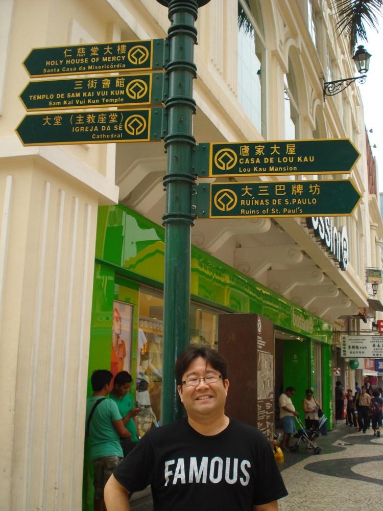 Jyunbugspeaks in Macau: Can I get some Portugese tarts, a crispy pork sandwich and a Sky Jump to go please! (4/6)