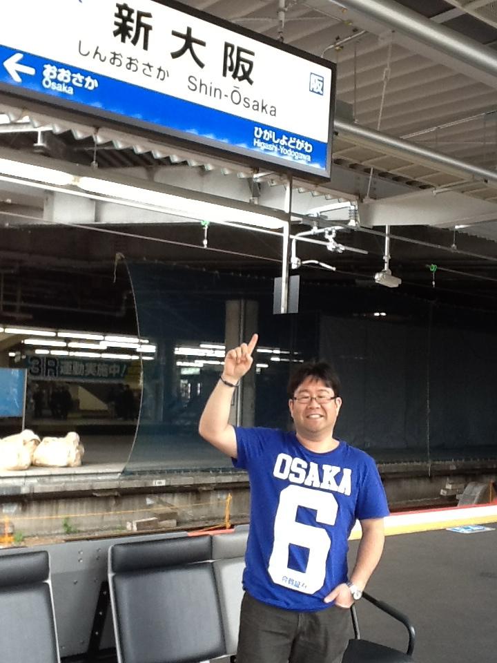 My visit to Osaka: Welcome to Dotonburi! (2/6)