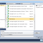 Bing Map App Visual Studio プロジェクトテンプレートの場所
