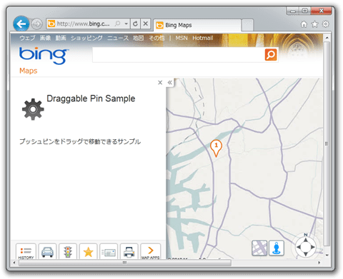 Bing Map App Sample
