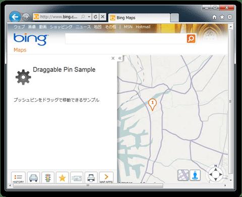 Bing Map App Sample