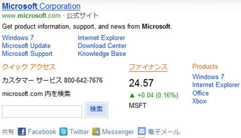 Bing result