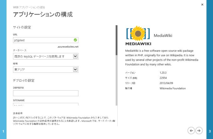 mediawiki2-1