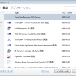 Bing Maps Silverlight Control の表示