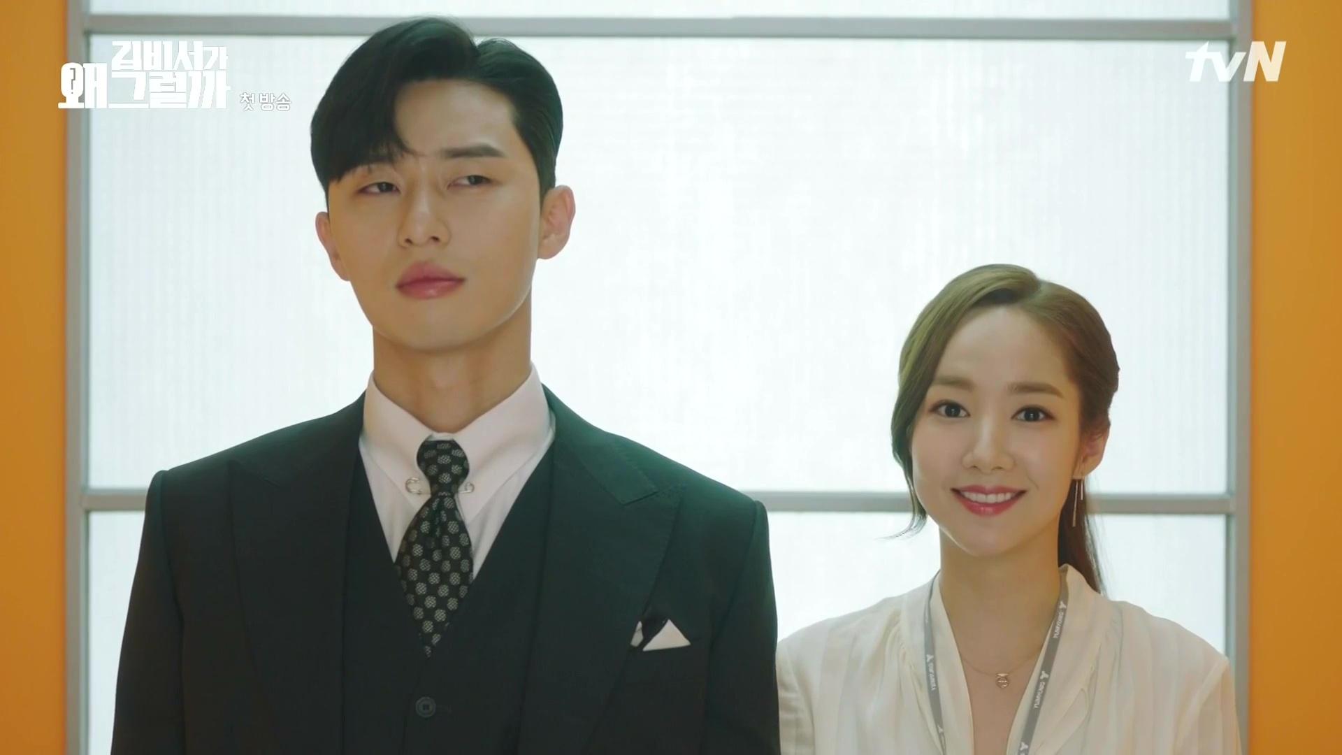 キム は なぜ ドラマ 韓国 秘書