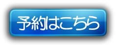 052_blue1