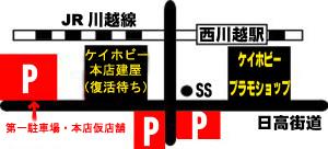 imagemap2