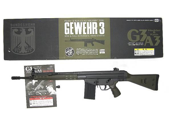 la_gunshop-img600x450-1445422411egk9tu11061