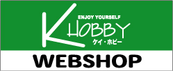 logo-out2