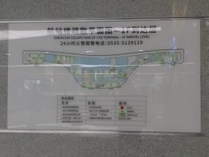 K in Motion Travel Blog. Travelling to Western China. Yantai Airport Map