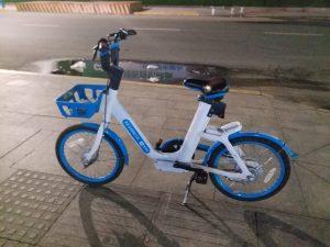 K in Motion Travel Blog. Journey to Kazakhstan via China. Yantai, Dockless Bike