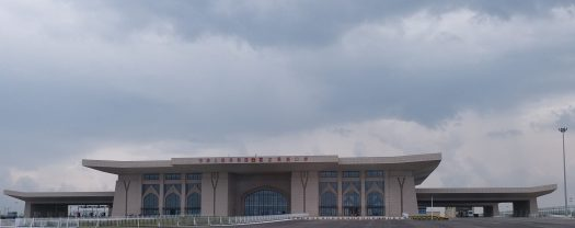 K in Motion Travel Blog. Journey to Kazakhstan via Western China. Huo'erguosi Border