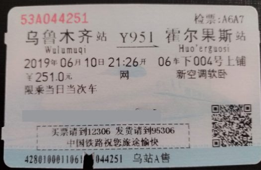 K in Motion Travel Blog. Journey to Kazakhstan via China. Urumqi to Huo'erguosi Train Ticket