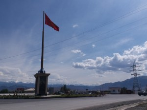 K in Motion Travel Blog. Silk Road to Southwestern Kyrgyzstan. Giant flag at Balykchy
