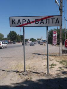 K in Motion Travel Blog. Silk Road to Southwestern Kyrgyzstan. Kara-Balta Town Sign