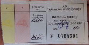 K in Motion Travel Blog. Underrated Uzbekistan. Train Ticket From Tashkent to Kazhikent