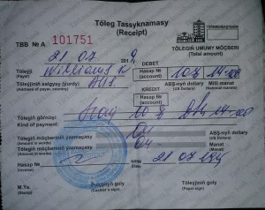 K in Motion Travel Blog. Travel to Turkmenistan - Getting the Visa. Turkmenistan Border Receipt Number 1