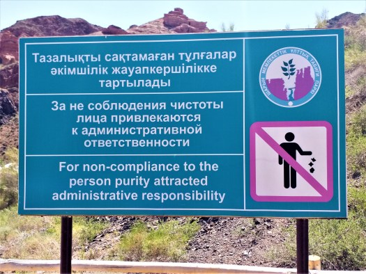 K in Motion Travel Blog. Amusingly Funny Signs Around the World. Lost in Translation in Kazakhstan
