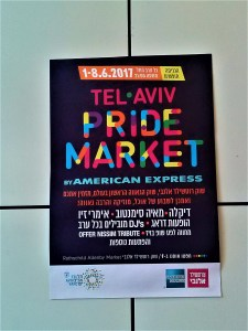 K in Motion Travel Blog. Interesting Sites in Southern Israel. Pride Market Poster
