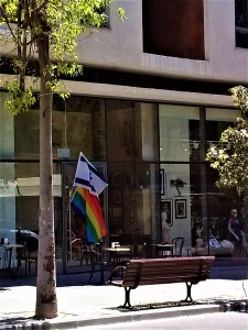 K in Motion Travel Blog. Interesting Sites in Southern Israel. Pride Flag on the Street