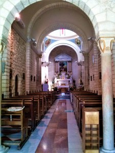 K in Motion Travel Blog. Religious Sites and Nature of Northern Israel. Wedding Church in Cana