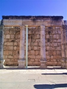 K in Motion Travel Blog. Religious Sites and Nature of Northern Israel. Capharnaum Ruins