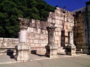 K in Motion Travel Blog. Religious Sites and Nature of Northern Israel. Ruins at Capharnaum.