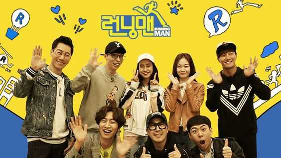 lee-kwang-soo-elenco-running-man