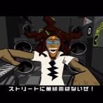 【JSR】トリガーハッピーが配信するジェットセットラジオ #6