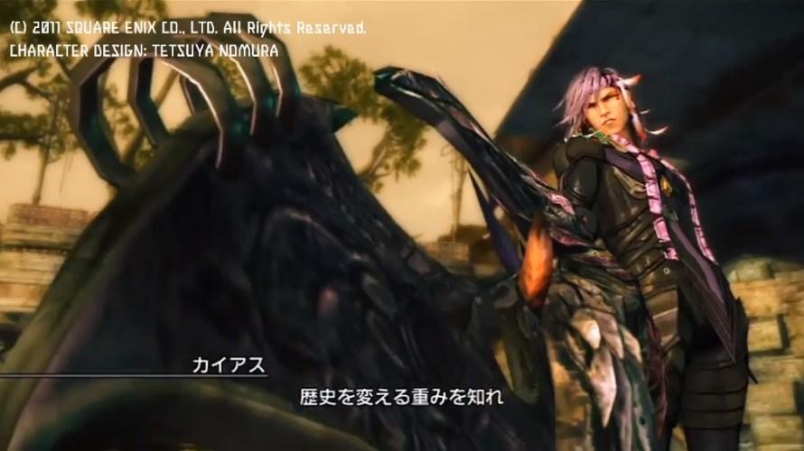 【FFXIII-2】トリガーハッピーが配信するFINAL FANTASY XIII-2 #5