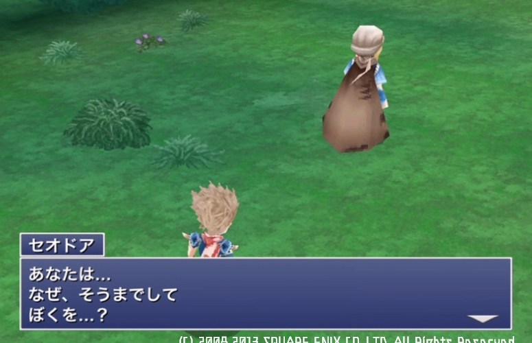 【FFⅣTA】トリガーハッピーが配信するFINAL FANTASY Ⅳ THE AFTER YEARS #2
