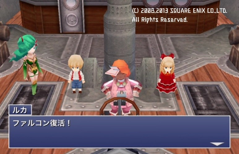 【FFⅣTA】トリガーハッピーが配信するFINAL FANTASY Ⅳ THE AFTER YEARS #3