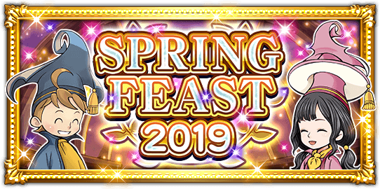 【FFRK】SPRING FEAST 2019の高難度イベント戦を攻略していく枠+α