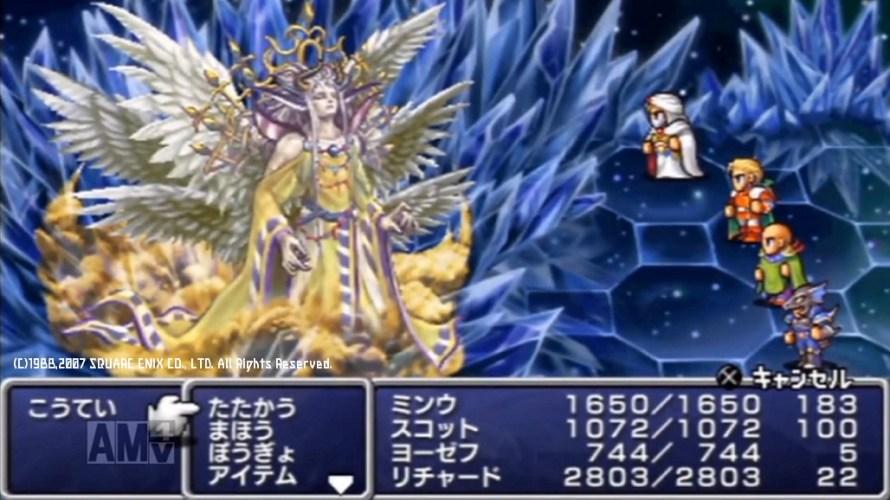 FF2-善の皇帝