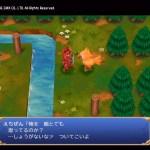 【聖剣1】トリガーハッピーが配信する聖剣伝説-ファイナルファンタジー外伝- #2
