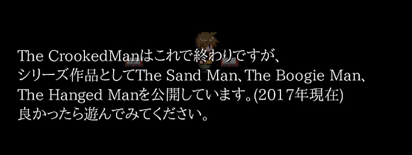 Strange Manシリーズ