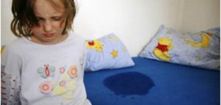 كيف نواجه التبول اللا ارادي لدى الأطفال