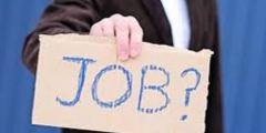 كيف تجد وظيفة اذا كنت تعانى من البطالة