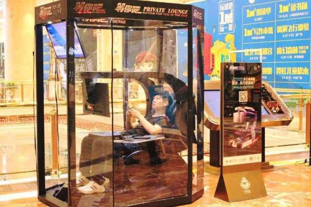 China instala videojuegos para los esposos en los Shoppings!