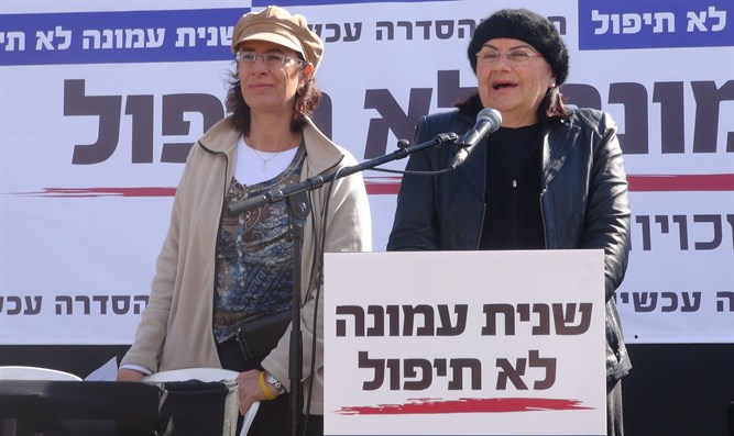 Nadia Matar and Yehudit Katsover at protest against Amona destruction