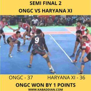 38th all india mens kabaddi championship semi final 2