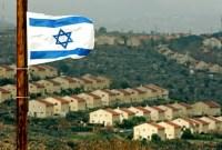AS Rencanakan Gelontorkan Dana Besar untuk Israel