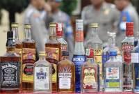 Pemkab Biak Larang Peredaran Minuman Beralkohol Selama Tahun Baru