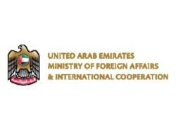 Lowongan Kerja Kedutaan Besar Uni Emirat Arab Indonesia