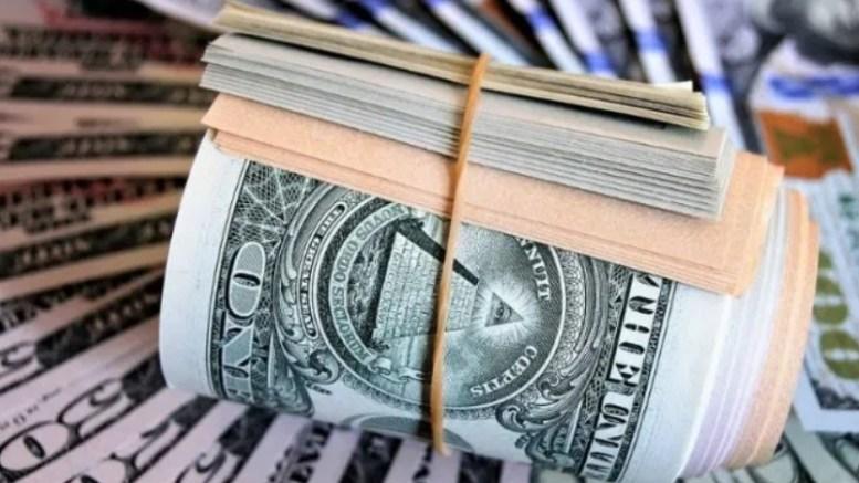 Mata Uang Masa Depan